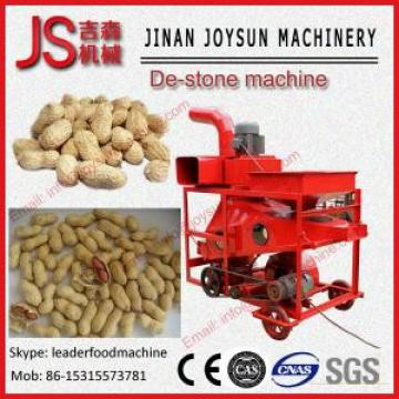 Peanut Destoner And Sheller Machine Set 4 kw 3000kg / h Capacity