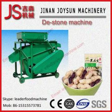 Small Size Groundnut Shell Remove Machine / Groundnut Sheller