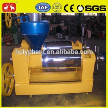 factory price pofessional 6YL Series moringa oil mill