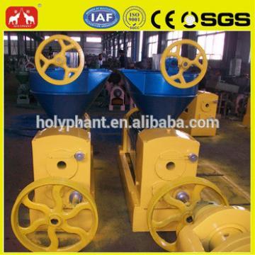 factory price pofessional 6YL Series virgin coconut oil press machine