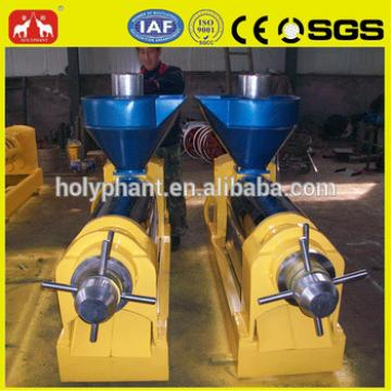 factory price pofessional 6YL Series tea seed oil extraction machine