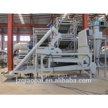 Advanced Pumpkin seed processing machine TFBGZ400
