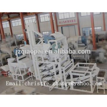 Best sale sunflower seed shelling machine