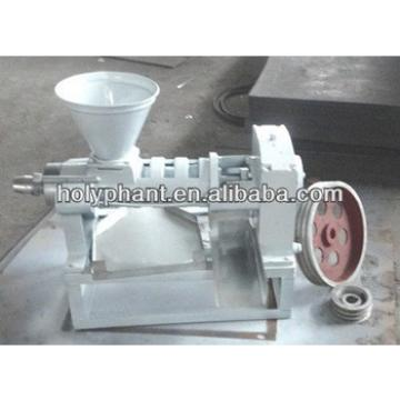 Small productivity screw type cold oil press machine, hot oil press machine