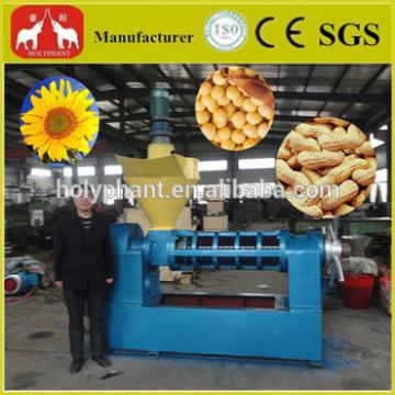 40 years experience factory price sunflower oil making machine