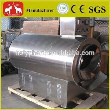 Fully stainless steel cashew nut,almond,chestnut roaster machine by 0086 15038222403