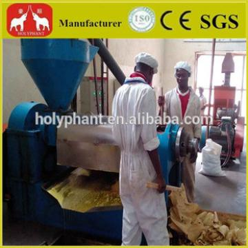 CE Approved factory price sunflower seeds oil press(0086 15038222403)