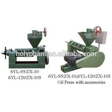 Hot sale 6YL-68 Oil Press