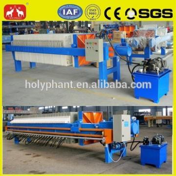 Best Seller Stainless steel oil filter press machine