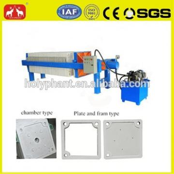 Hydraulic automatic chamber oil filter press machine(0086 15038222403)