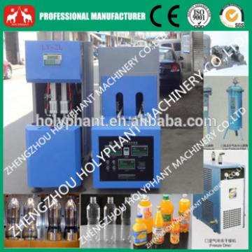 China supplier!Semi-Automatic PET Bottle making Machine(0086 15038222403)