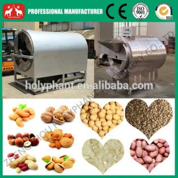 Fully stainless steel temperature control almond kernel roaster machine(+86 15038222403)