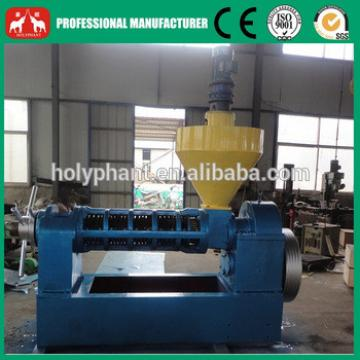 40 years experience factory price professional soybean oil extraction machine