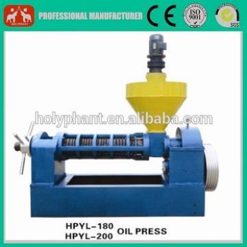 2015 Professional Cold Pressed Coconut Oil Machine