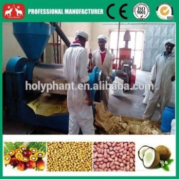 40 Years Experience Virgin Coconut Oil Expeller for sale