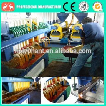 2017 Hydraulic Cooking Coconut Oil Filter Machine