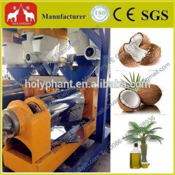 2016 High Quality Cold Press Coconut Oil Expeller