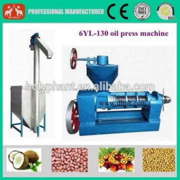 2015 Coconut Small Cold Oil Press Machine