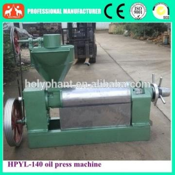 40 Years Factory Experience Palm fruit, Plam Kernel Oil Extraction Machine