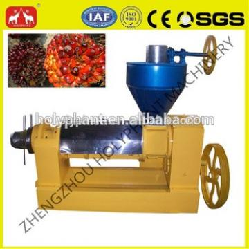 2015 High Quality Plam Oil Extraction Machine