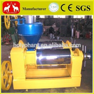 40 Years Experience High Quality Low Price Coconut Oil Press Machine 0086 15038228936