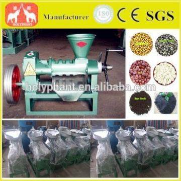 2014 Best Selling Mini/small palm,sunflower,peanut,soybean oil press machine