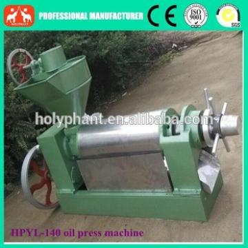 New Type Small Cold Coconut Oil Press Machine
