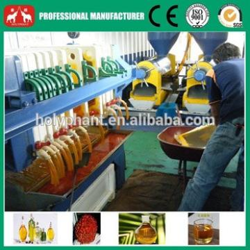 Hydraulic Cooking Oil Filter Press Machine for sale