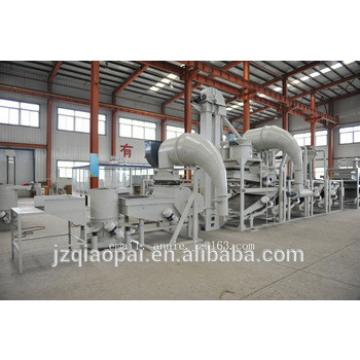 Salable sunflower seed shell removing machine