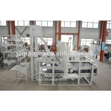Salable Pumpkin seed dehulling machine BGZ300