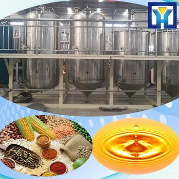Small oil press machine /olive oil press machine for sale