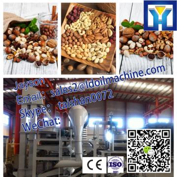 High efficiency Fully stainless steel soybean roaster machine