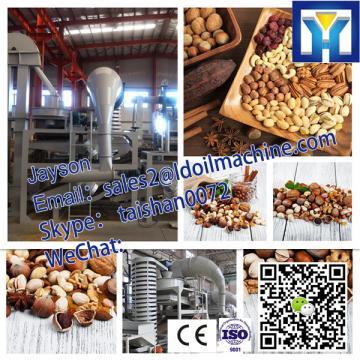 2015 Large Capacity Coconut Cold Oil Press Machine Price 008615038228936