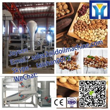 factory price sunflower seed hulling machine