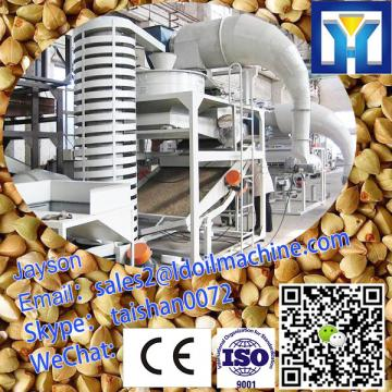 Low Power Consumption Buckwheat Husking Machine