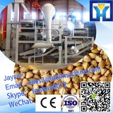 HOT SALE Factory Price buckwheat husk hulling machine