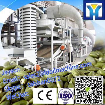 TFKH-1200/TFKH-1500 buckwheat shell removing machine