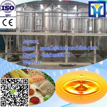 50TD continuous type palm oil refining plant