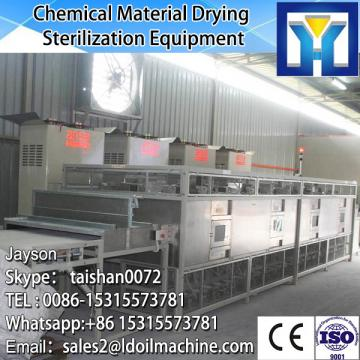 CE Microwave certification tunnel type microwave drying equipment / dryer used for green tea