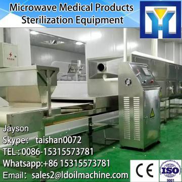 microwave Microwave green tea &black tea&oolong tea drying and sterilization machine--made in china