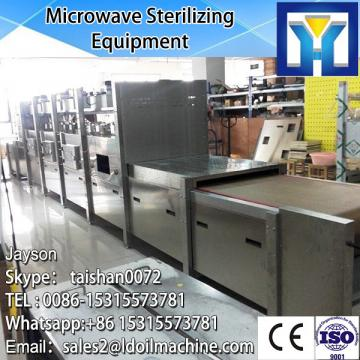 China Microwave new tech high effective microwave packed snack food sterilizing equipment