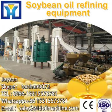 30~500TPD grape seed oil extraction machine