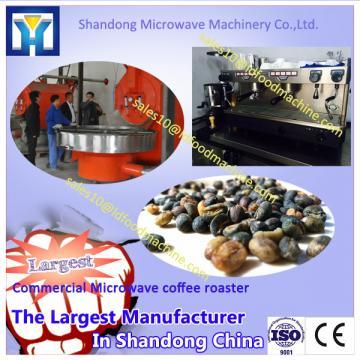 6KG   Industrial  Stainless  Steel  Commercial  Coffee Roaster