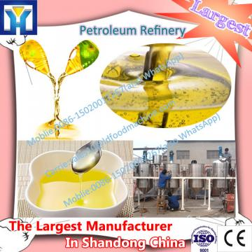 Chinese Qi'e sunflower seed oil refining machine
