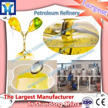 CPO Crude palm oil refining machine