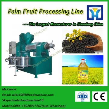 Qi'e high quality castor bean seed oil plant, castor oil machinery price
