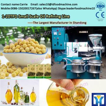 crude cotton seed oil refinery machine