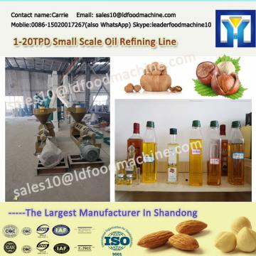 High speed virgin oil production line by press machine