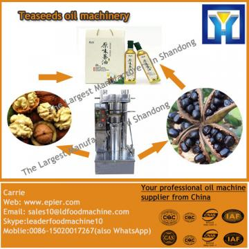 Low Power Consumption Cooking Oil Making Machine With ISO 9001