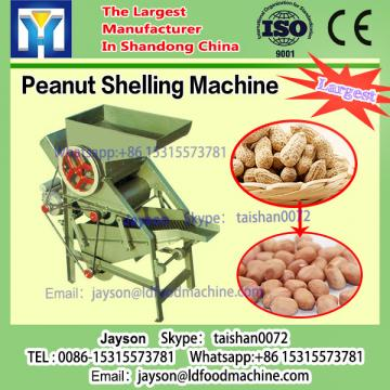 Single-Phase Motor Small Peanut Sheller Machine With Steel Plate